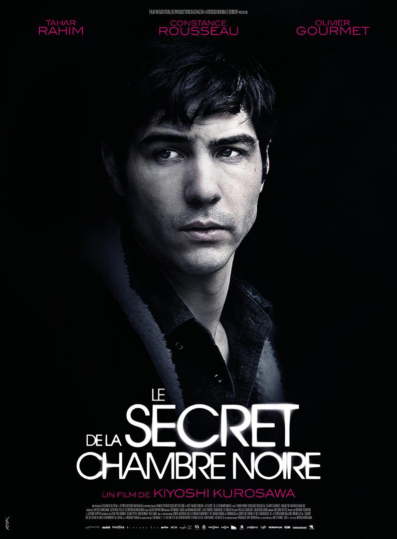 Et si on allait voir le film  Le Secret de la Chambre Noire    Blog Cobra