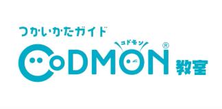 コドモン教室