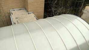 skylight inspection hilton 24224-085127379