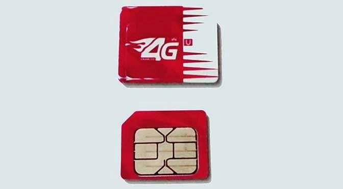 4G kwetsbaar voor 'man in the middle'-hack