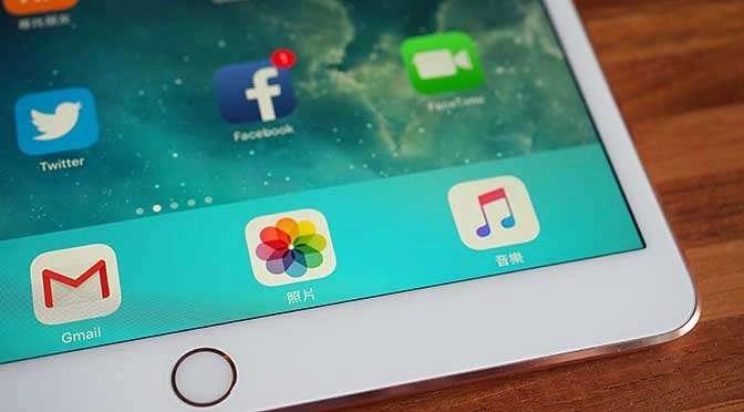 iPad Pro niet voor werk…?