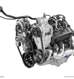 2012 vortec 4 3l v 6 lu3 for chevrolet express engines we [ 3000 x 2550 Pixel ]