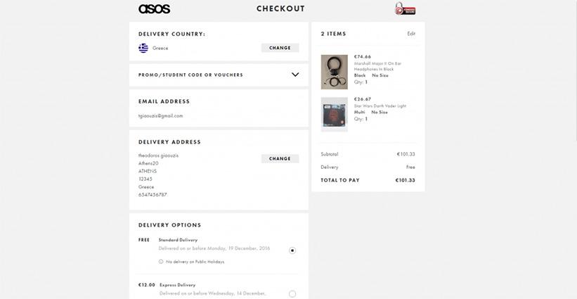 assos-checkout-ecommerce