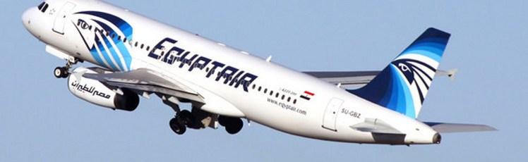 تدريب الطلبة والخريجين بمصر للطيران فى الصيف