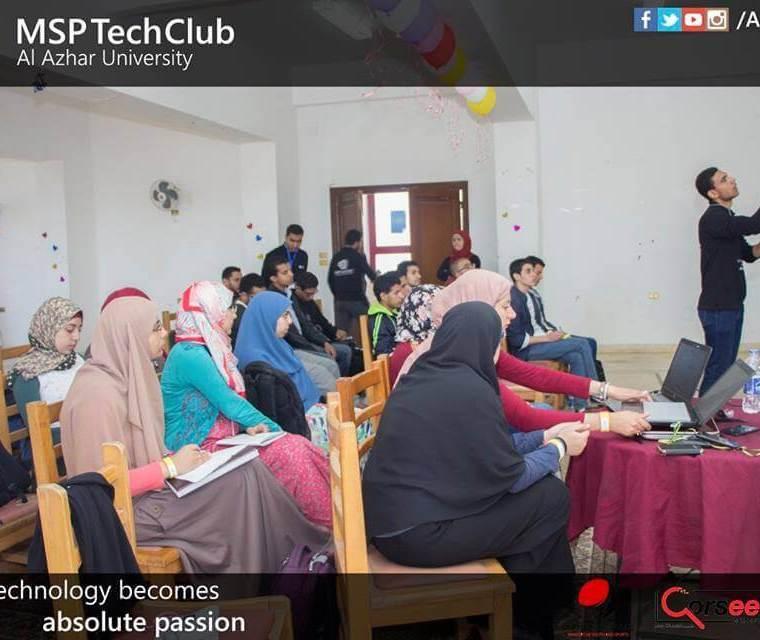 MSP Tech Club Event