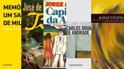 FGV Adm 2017/2: lista obrigatória de obras para literatura