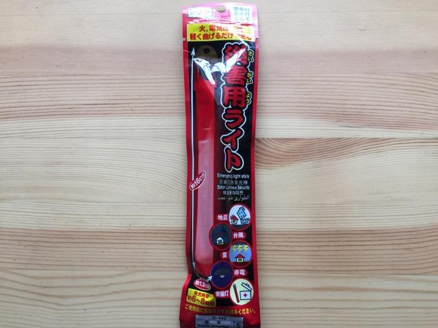 10bousai-006