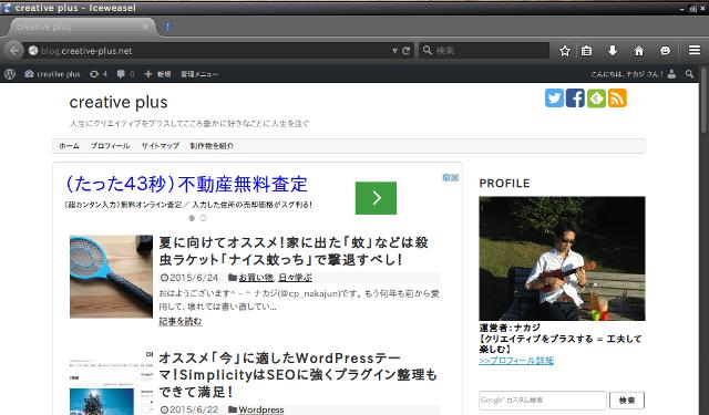 20150628_konalinux-001