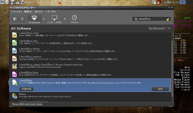 20150628_konalinux-002