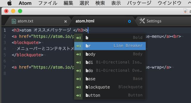 20150727-atom-004
