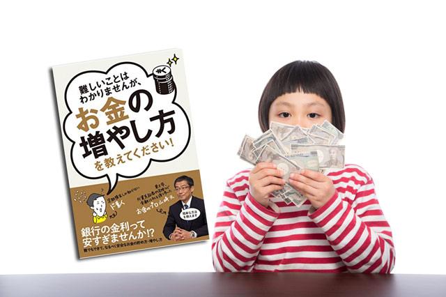 201609-money