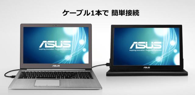 201611-asus_display-003