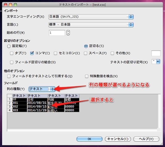LibreOffice_a_002