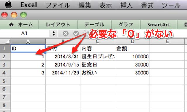 LibreOffice_a_004