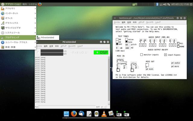 ubuntu15-04-pd-20150808-002