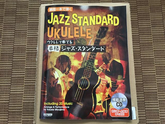 ukulele-jazz