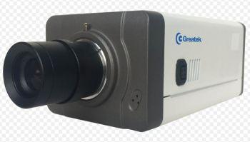 camera-seguranca-box