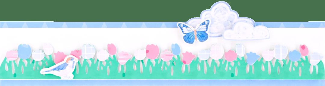 Tulips-Border-Punch2-Border-Creative-Memories