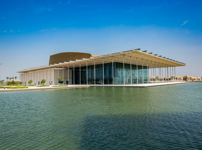 Bahrain National Museum, Manama