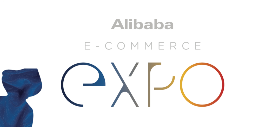Alibaba Ecommerce expo