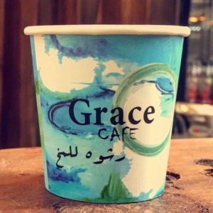 Grace Cafe Coffee Supplies Custom Paper Coffee  Cups Image 6 www.custompapercup.com
