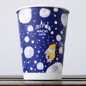 Machi Cafe Custom Paper Coffee Cups Image 21 www.custompapercup.com