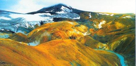 Carte postale d'Islande