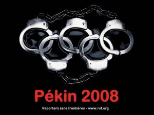 jo-pekin-2008-rsf