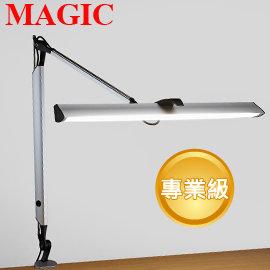 magic-light.jpg