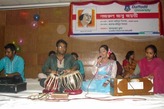 Celebrated the Birthday of our National Poet Kazi Nazrul Islam