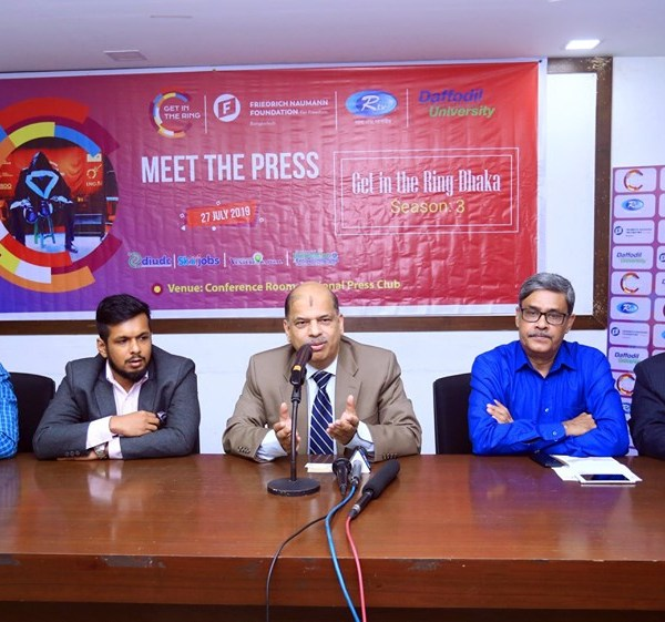 Global startup competition 'Get in the Ring 2019-2020' Kicks off for the 3rd time in Bangladesh
