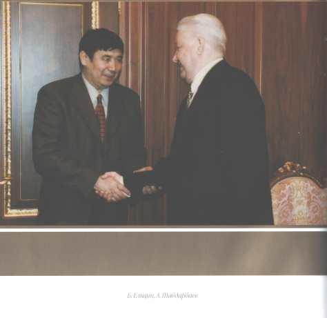 Борис Ельцин мен Амангелді Шабдарбаев.
