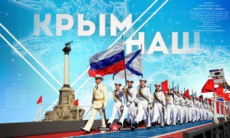 Российские моряки на плакате в поддержку крымских сепаратистов.