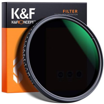 acheter filtre nd variable
