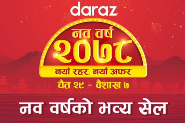 Daraz New year Sale