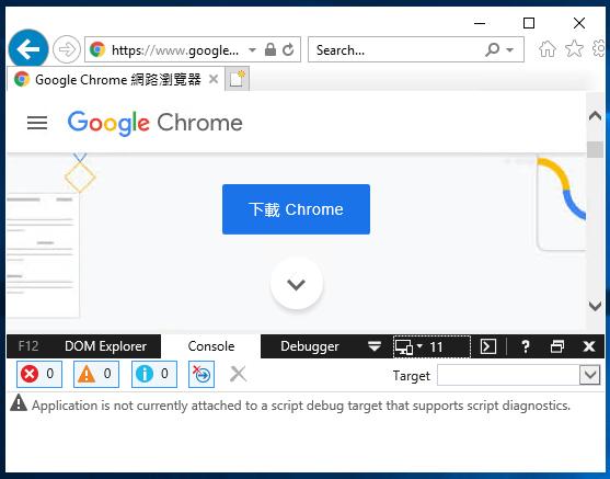 【茶包射手日記】無法下載 Chrome 的 IE-黑暗執行緒