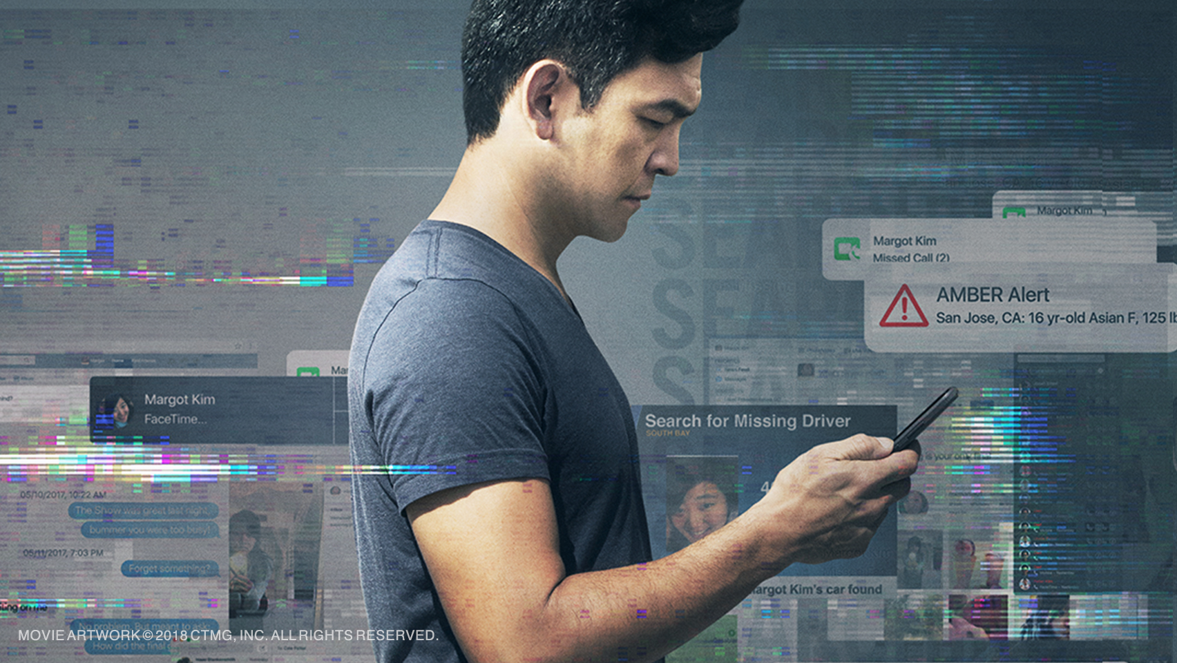 Searching Movie: Why Everyone Should Rethink Digital Behavior