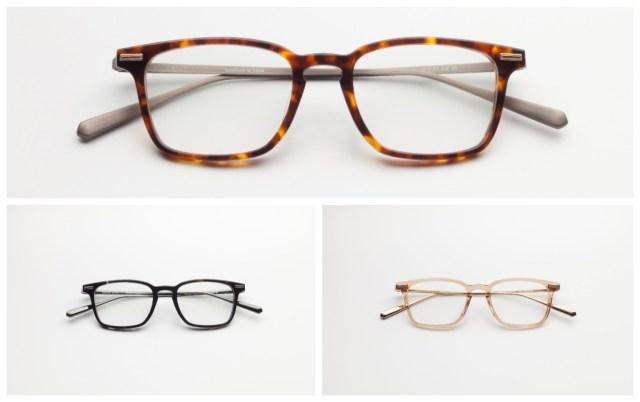 wexler 45 small eyeglasses frame david kind