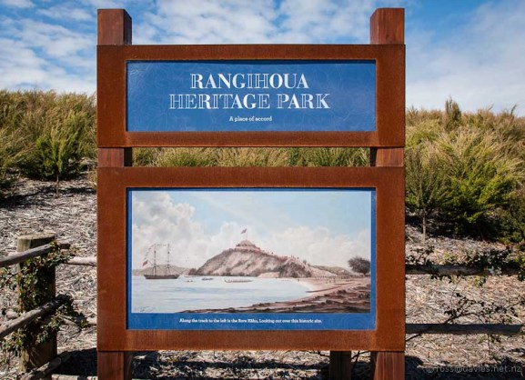 Rangihou Heritage Park