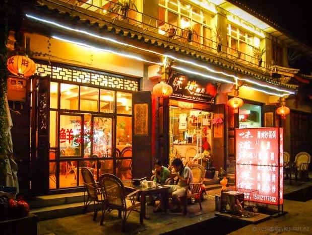 Dali Old Town restaurant