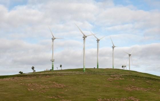 Hau Nui wind farm