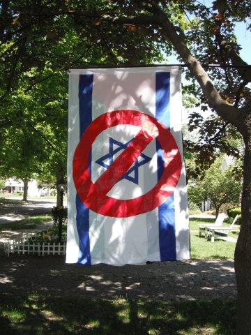 Flagbeforesm