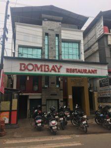 Hotel Bombay, Calicut