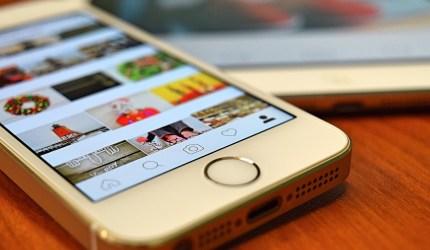 Dentista, saiba como transformar seu perfil do Instagram em uma conta comercial