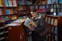 Librería Pedagógica