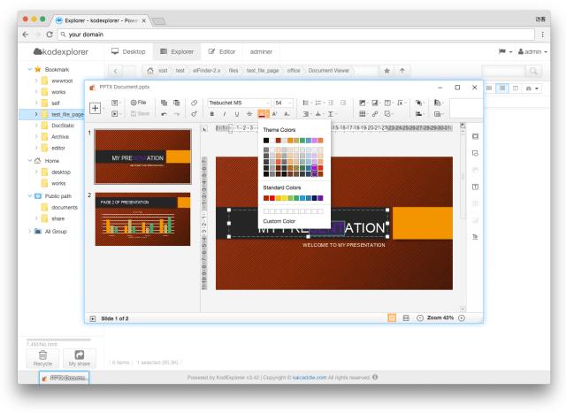KodExplorer - Editor ppt
