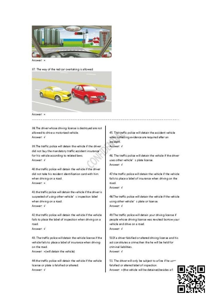 2014_Chinese_Driving_Theory_Test_Question_Bank_Page_022