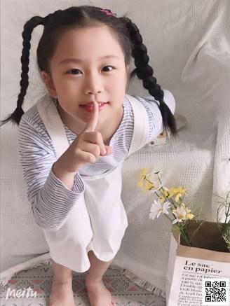 Amy Bao – Flat World Project 2020 5