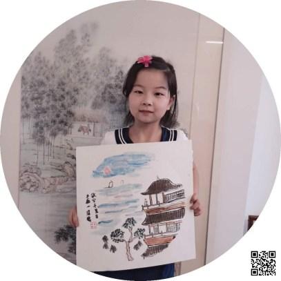 Dora Zhang - Flat World Project 2020 11