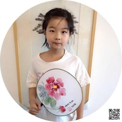 Dora Zhang - Flat World Project 2020 8